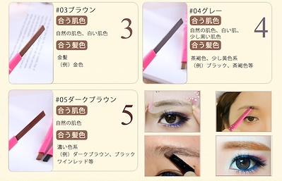 beauty200