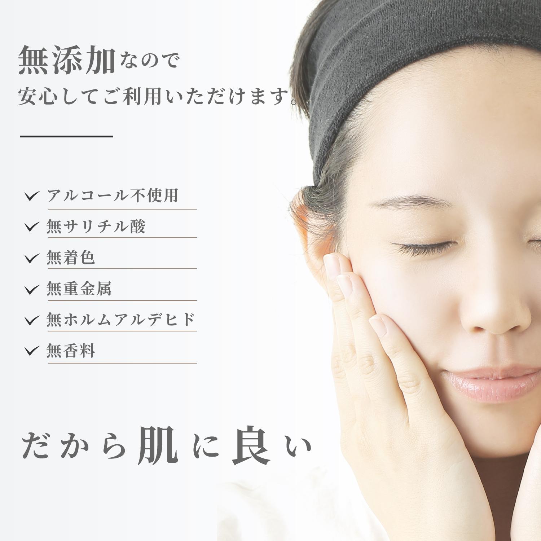 福田研究所 MTローション